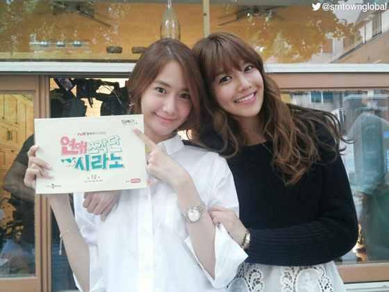sooyoung-dating-yoona